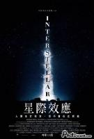 星際效應(Interstellar)