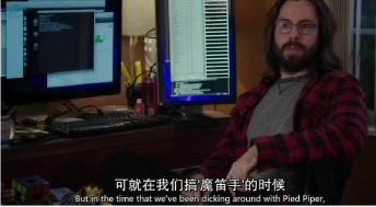 矽谷群瞎傳(Silicon Valley)