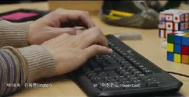 宅男慢半拍(Slow Video)