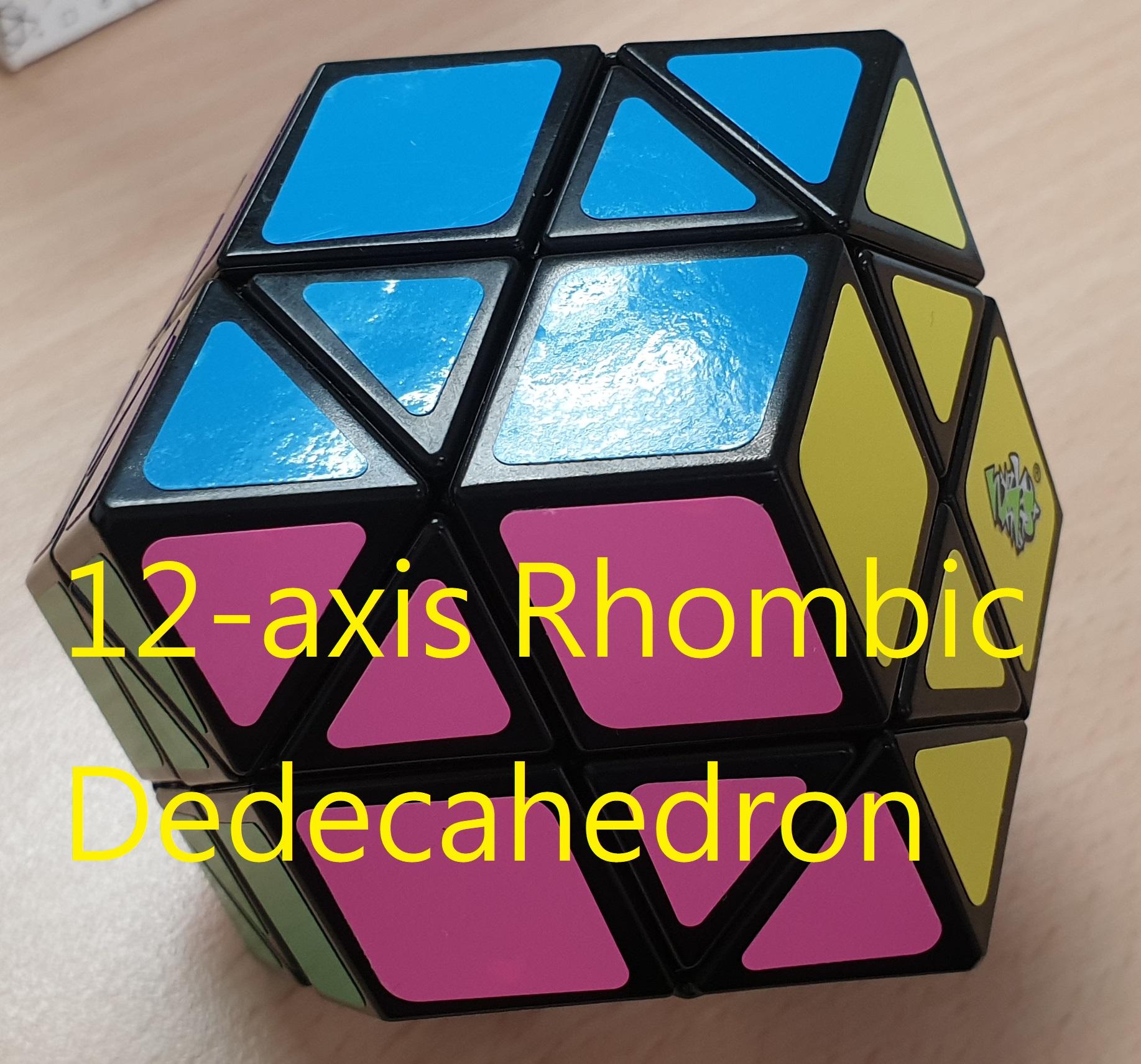 藍藍十二軸菱形12面體(12-axis Rhombic Dodecahedron)