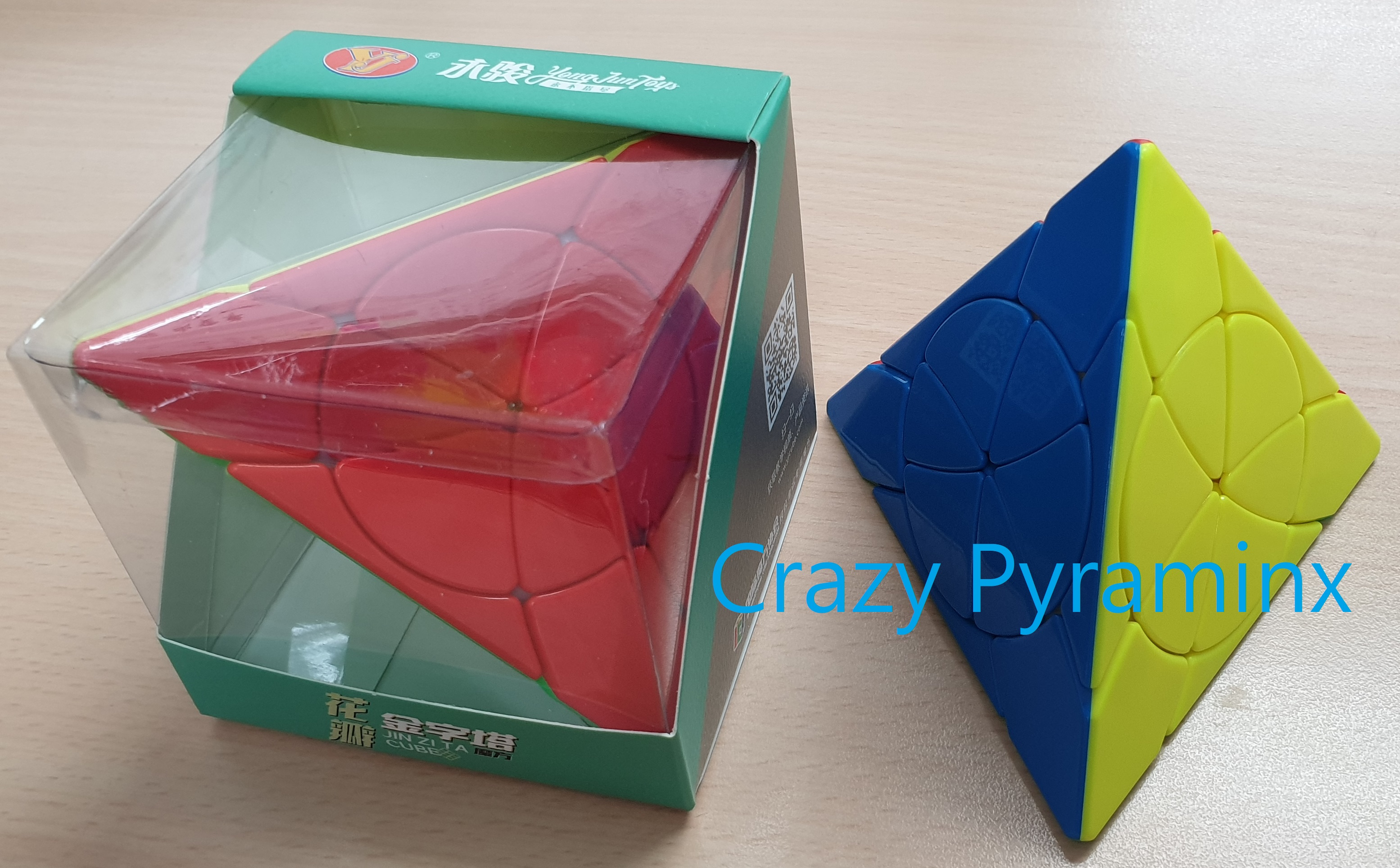 永駿花瓣金字塔(Crazy Pyraminx)