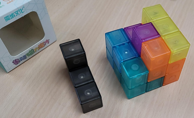 魔域索馬立方(Soma Cube)